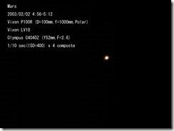 Mars_1662-1665@