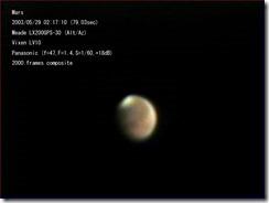 mars-007-0001-2000-rgb@