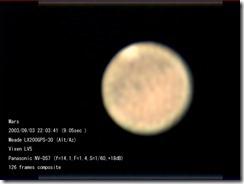 mars-008-0001-126-rgb@