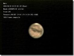 mars-008-0001-1634-lrgb@