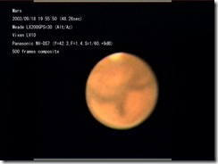 mars-002-0001-500-rgb@