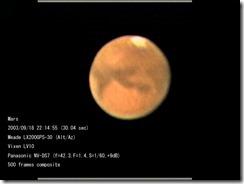 mars-008-0001-500-rgb@