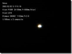 Venus_1666-1670の@