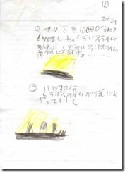 note010