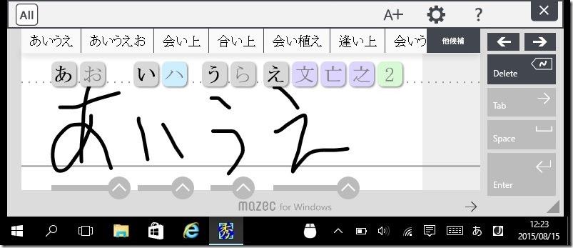 Maz手書き-1